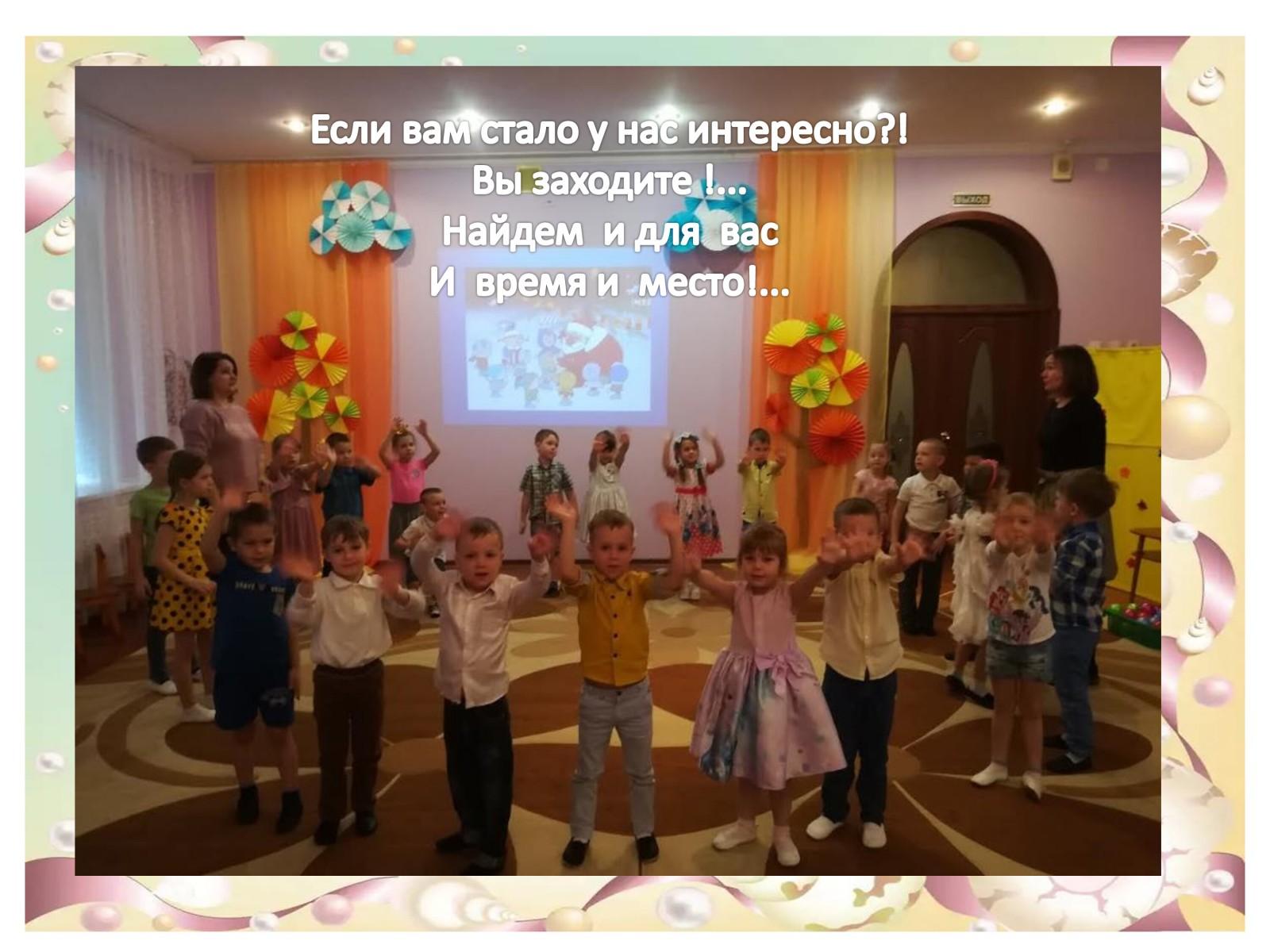 гр.-ЖЕМЧУЖИНКИ-6