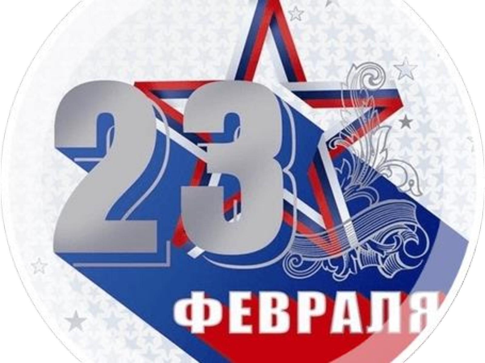 23-¦¦TАTГ¦¬¦¬¦-6-0