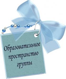 об-пр